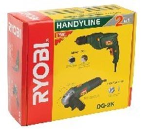 Picture of Ryobi Handyline Madness Combo Special Hid500/Hg650