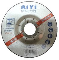 Picture of Grinding Disc 115mm aiyi