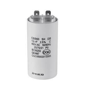 Picture of Capacitor 12uf 450v Plastic