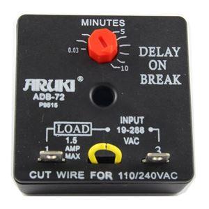 Picture of Delay Break Timer(aruki Adb-72)