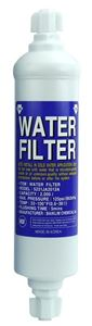 Picture of Water Filter Inline LG 5231JA2012B